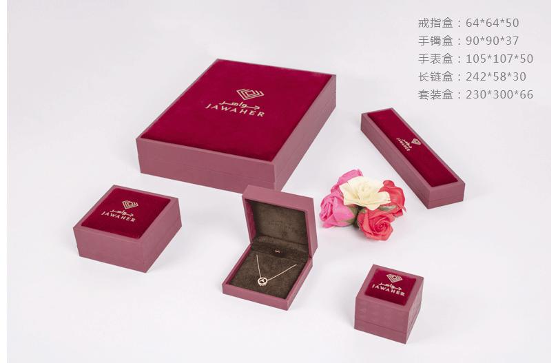 东莞哪里可以定制便宜的绒珠宝饰品盒