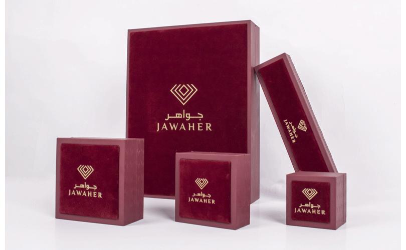 绒珠宝饰品盒定制