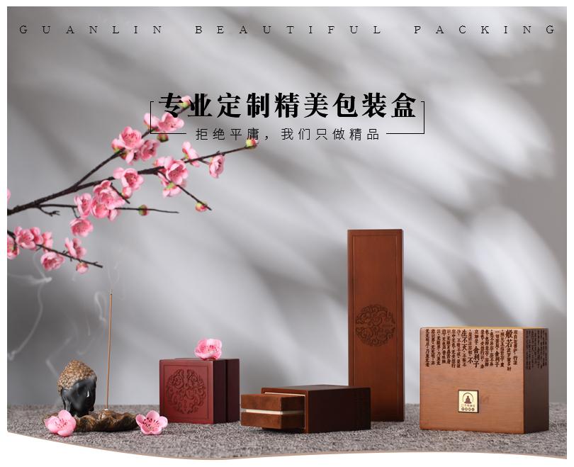 高档木盒,抽屉梨花木套盒定制