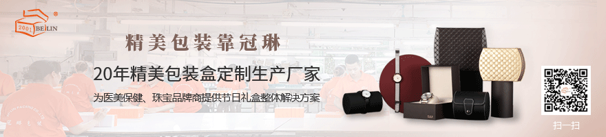 东莞市冠琳包装盒有限公司