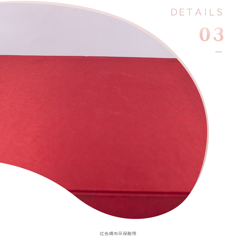 红色绸布环保耐用.jpg
