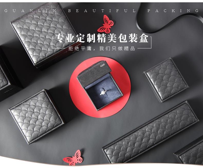 精美珠宝盒--包皮料盒.jpg