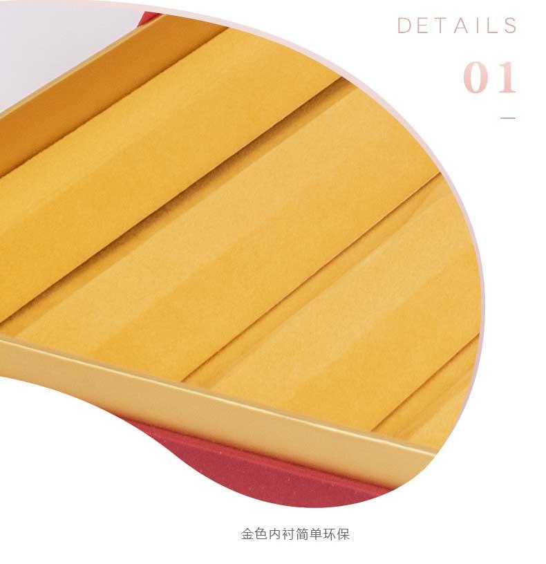 艾灸盒金色内衬简单环保.jpg