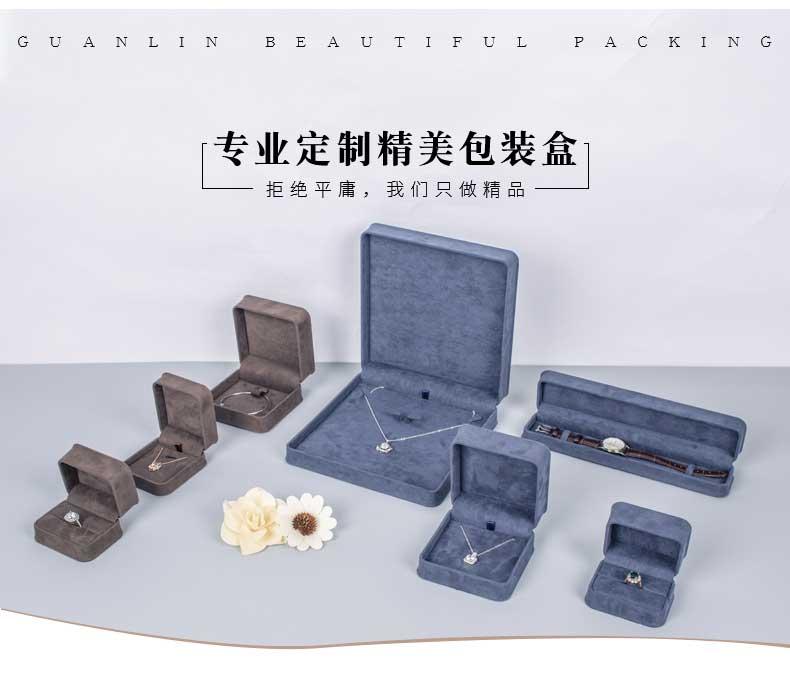 精美包装盒定制--包布料盒.jpg