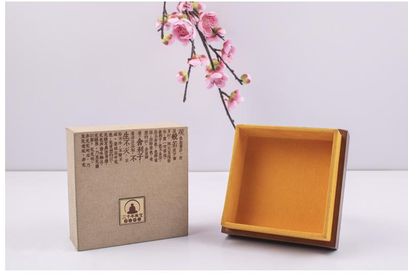 高档天地盖盒通用包装盒