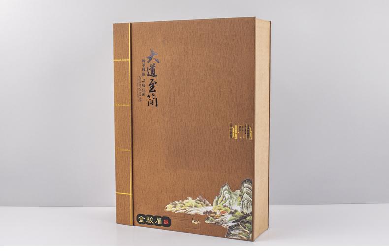 高档书本包装盒厂家