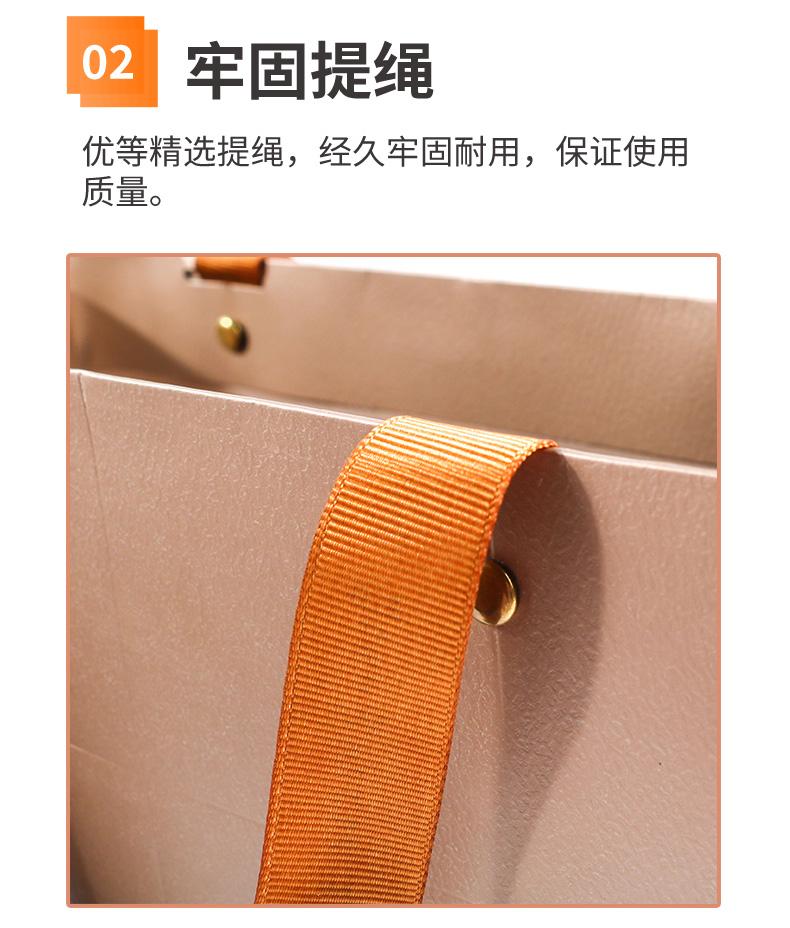 手提纸袋设计细节