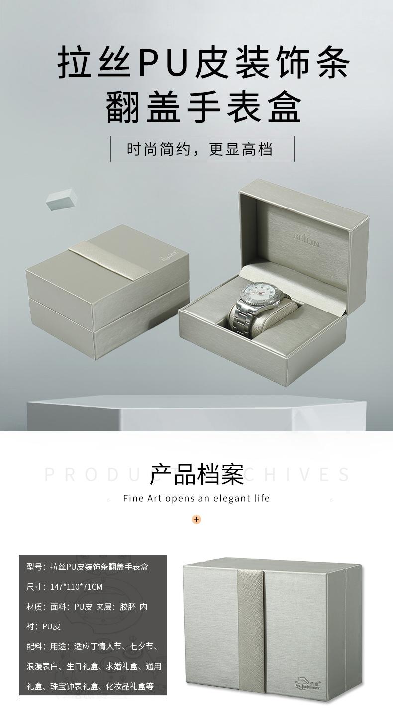 皮质手表盒包装厂家