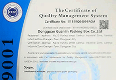Quality management system certification English